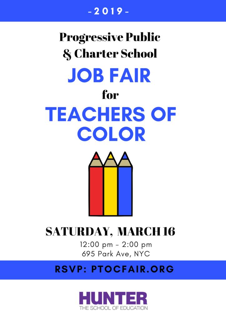 Flyer for the Job Fair for Teachers of Color